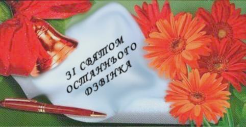 http://km-gimnasiya1.at.ua/_nw/1/51638150.jpg